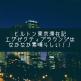 【宿泊記】ヒルトン東京のエグゼクティブラウンジは素晴らしかった!!【ダイヤ維持修行】